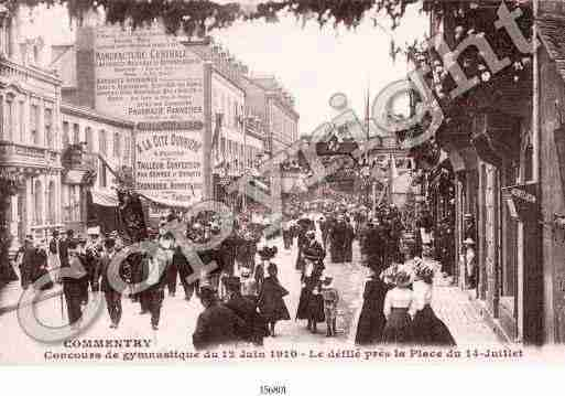 Ville de COMMENTRY Carte postale ancienne