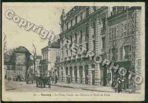 Ville de NEVERS Carte postale ancienne
