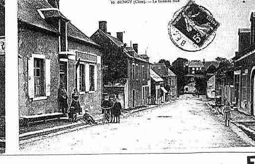 Ville de BENGYSURCRAON Carte postale ancienne