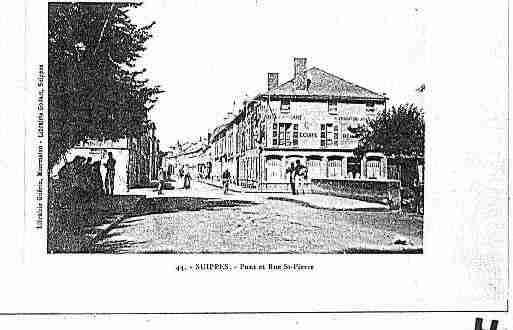 Songis photo et carte postale for Piscine de suippes