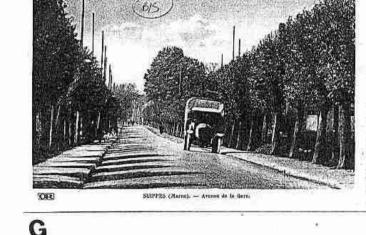 Trigny photo et carte postale for Piscine de suippes