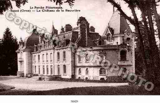 Ville de DANCE Carte postale ancienne