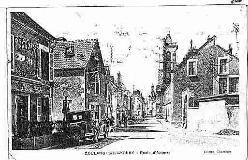 Ville de COULANGESSURYONNE Carte postale ancienne