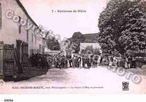 Ville de VALSUZON, carte postale ancienne