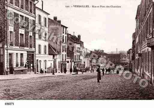 Ville de versailles ph002827 g photographies partir d - Deco jardin nice rue barla versailles ...