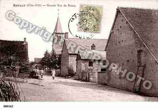 Ville de SAVILLY, carte postale ancienne