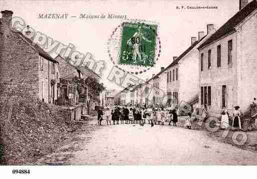 Ville de SAINTSERNINDUPLAIN, carte postale ancienne