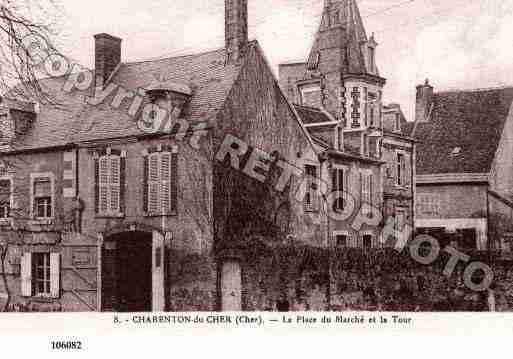 Ville de CHARENTONDUCHER, carte postale ancienne