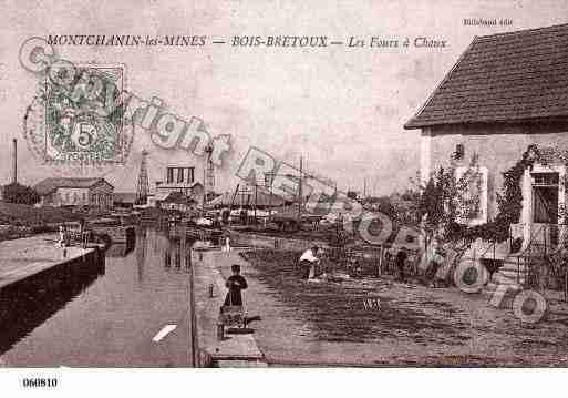 Ville de MONTCHANIN, carte postale ancienne