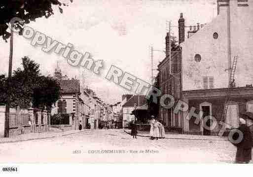 Amilis photo et carte postale for Piscine de coulommiers