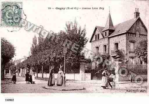 Gagny photo et carte postale for Piscine de gagny
