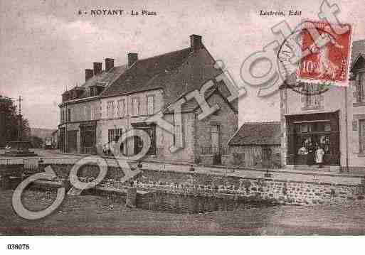 Ville de NOYANTD'ALLIER, carte postale ancienne