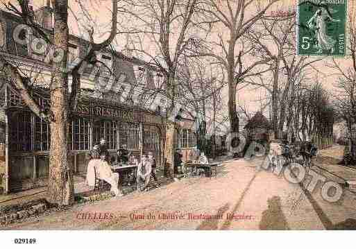 chelles seine et marne photo et carte postale