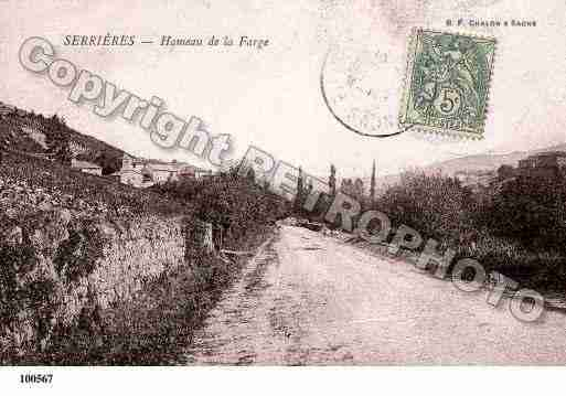 Ville de SERRIERES, carte postale ancienne