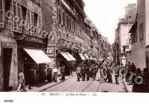 Carte postale ancienne de la ville de brest ph002692 h sur cartes et patrimoine carte postale - H et h brest ...