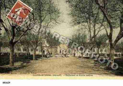 Cournonterral photo et carte postale - Piscine de cournonterral ...